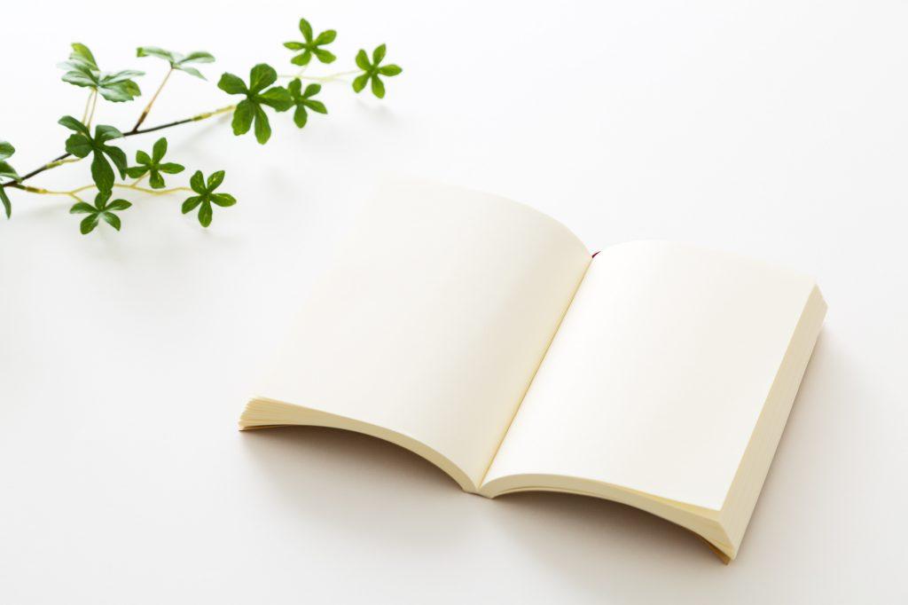 終活に用いるエンディングノート